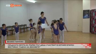 За първи път деца участват в летния оперен фестивал Сцена на вековете
