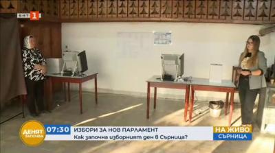 В Сърница има разкрити 5 изборни секции