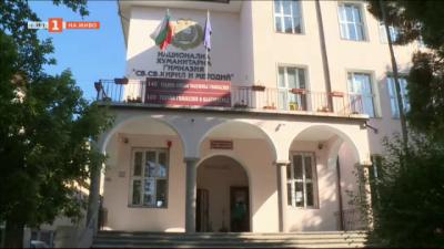 Информационна кампания за ваксиниране на педагозите в училищата и детските градини в Благоевград