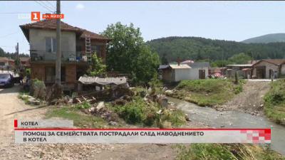 Помощ за най-пострадалите семейства от пороите в Котел