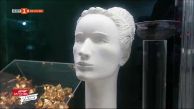 Златната принцеса от Могиланската могила - истории от прастари времена
