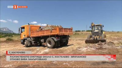 Разчистеното сметище около село Костелево, Враца отново бива замърсявано
