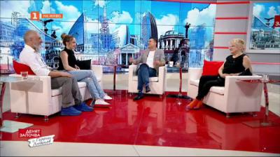 Роберта, Росен и Ника - с усет към сцената!