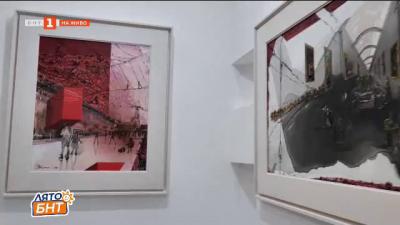 Изложбата Градът на Стилияна Узунова