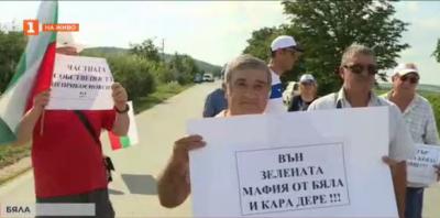 Собственици на имоти край местността Карадере излязоха на протест
