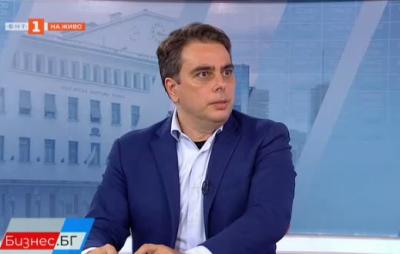 Министър Асен Василев: Има пари за актуализация на пенсиите