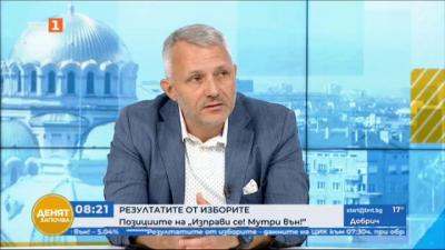 Николай Хаджигенов: Голямата новина е, че ГЕРБ приключи завинаги