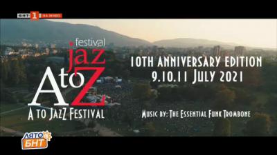 A to JAZZ FEST - от 9 до 11 юли в Южен парк 2