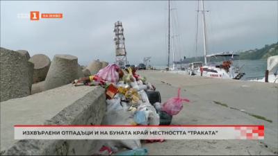 Изхвърлени отпадъци и на Буната край местността Траката