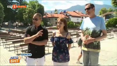 "Фестивал на балканското веселие ""Балкански котел"" на 2 и 3 юли в Банко"