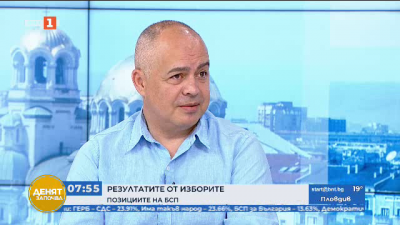 Георги Свиленски: Без БСП няма как да се случи правителство