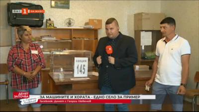 Село Зорница - пример за успешен машинен вот