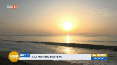 Хиляди посрещнаха изгрева на първото юлско слънце в Бургас