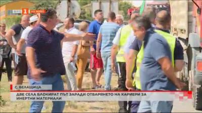 Защо се стигна до протест в с. Белащица заради работеща кариера за инертни материали?
