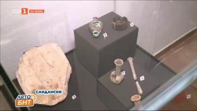 85 години от създаването на Археологически музей в Сандански