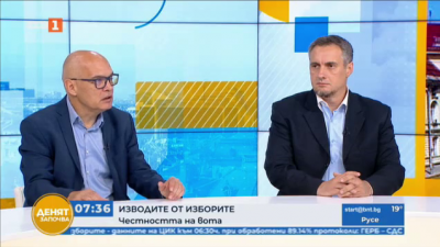 Изводите от изборите - анализ на експертите Тихомир Безлов и Калин Славов