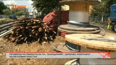 Започва монтажът на релсовия участък на площад Македония в София