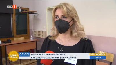 Как започна изборният ден в София