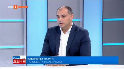 Филип Попов: Ако президентът връчи мандат на БСП, ние ще направим кабинет