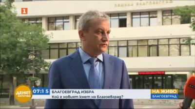 Илко Стоянов - новият кмет Благоевград: Залагам на почтеността, диалога и работата с хората