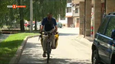 На колело в Азия и Европа