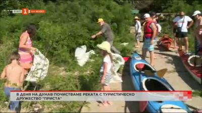 В деня на Дунав почистваме реката с туристическо дружество Приста