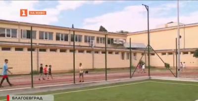 Безплатни спортни занимания през лятната ваканция за децата в Благоевград