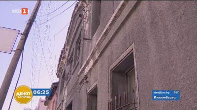 Известното Карааланово училище в Асеновград ще възвърне автентичния си вид