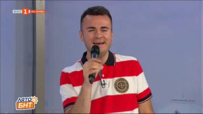 Представяме ви певеца Николай Марков