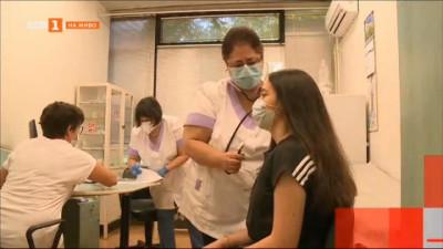 Започна ваксинацията на ученици в Пловдив