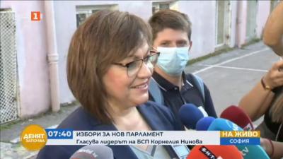 Председателят на БСП Корнелия Нинова упражни правото си на глас