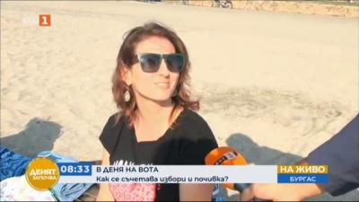 Общо 7 771 души са заявили в РИК-Бургас, че ще гласуват по настоящ адрес