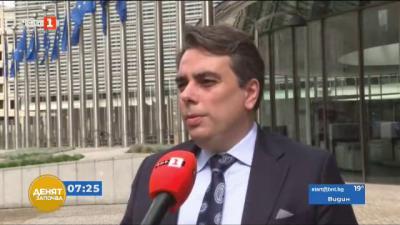 Асен Василев: ИТН имат по-агресивна програма за намаляване на разходите