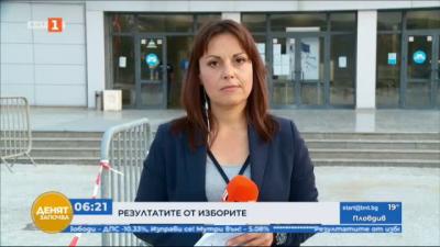 Как премина изборният ден в Пловдив