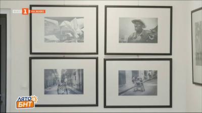 Куба в черно-бяло - изложба на фотографа Росен Коларов