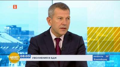 Георги Тодоров: Стъпките, с които се върви напред в холдинг БДЖ, не са достатъчни