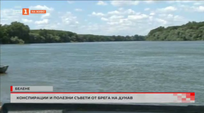 Полезните свойства на водата в река Дунав