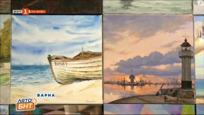 Портрет на Варна в 100 живописни платна