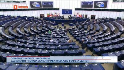 Словения: България, Румъния и Хърватия прекалено дълго и неоснователно са извън Шенген