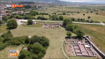 Римски и средновековен град по пътя за с.Гърмен