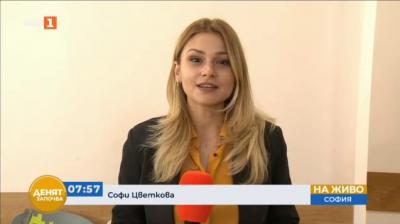 Как незрящите в България упражняват правото си на глас