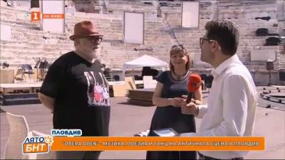 Спектакълът Поетите и музиката в програмата на фестивала OPERA OPEN в Пловдив