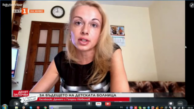 За бъдещето на детската болница - отговаря Мая Пенчева