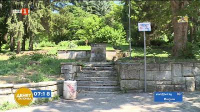 Водата от обществените чешми в 7 русенски села е негодна за пиене