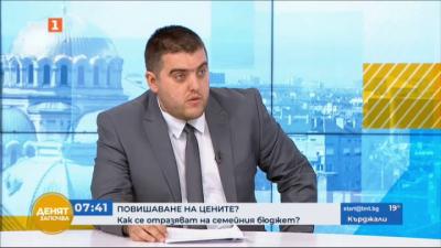 Любослав Костов, икономист: Има ръст на цените на стоките от първа необходимост