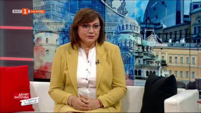 Корнелия Нинова: Ако искаме истинска промяна, без БСП не може