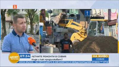 Къде и как продължават летните ремонти в София