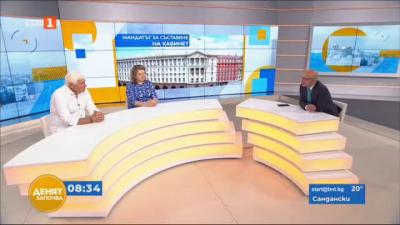 Конституционните казуси за съставяне на кабинет - анализ на проф. Киров и доц. Киселова