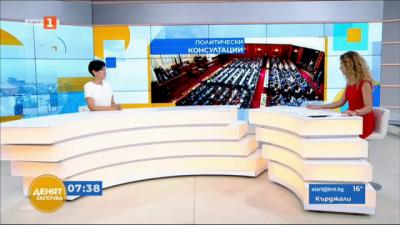 Антоанета Цонева, ДБ: Моделът Борисов-Доган-Пеевски трябва решително да бъде пречупен