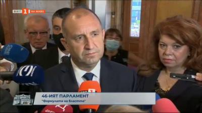 Румен Радев: Най-важната задача на народните представители е съставянето на редовен кабинет